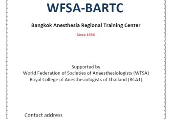 WFSA-BARTC Call for Applications 2020