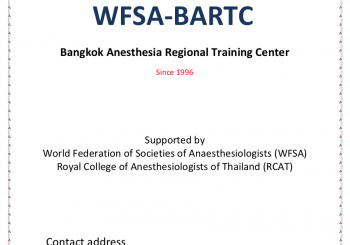 WFSA-BARTC Call for Applications 2021.