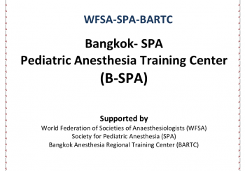 WFSA-SPA-BARTC Call for Applications 2021.